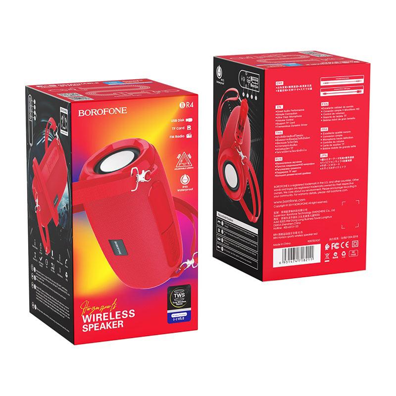 borofone br4 horizon sports wireless speaker package red