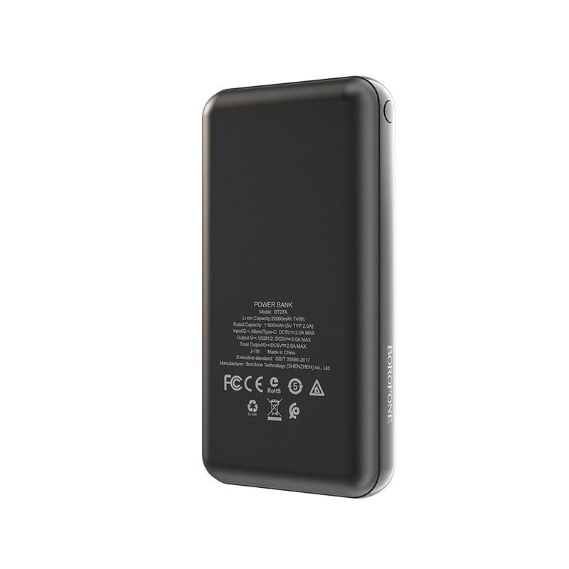 borofone bt27a sea power портативный аккумулятор 20000мач характеристики