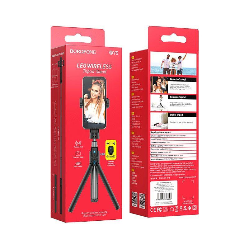 borofone by5 leo wireless selfie stick tripod stand package