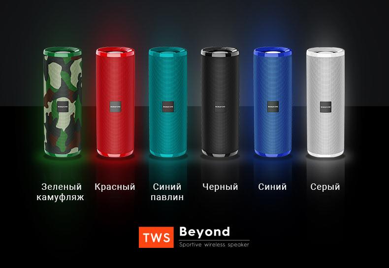 borofone news br1 beyond sportive wireless speaker colors ru