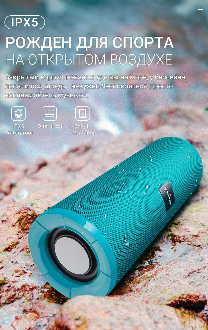 borofone news br1 beyond sportive wireless speaker outdoor ru