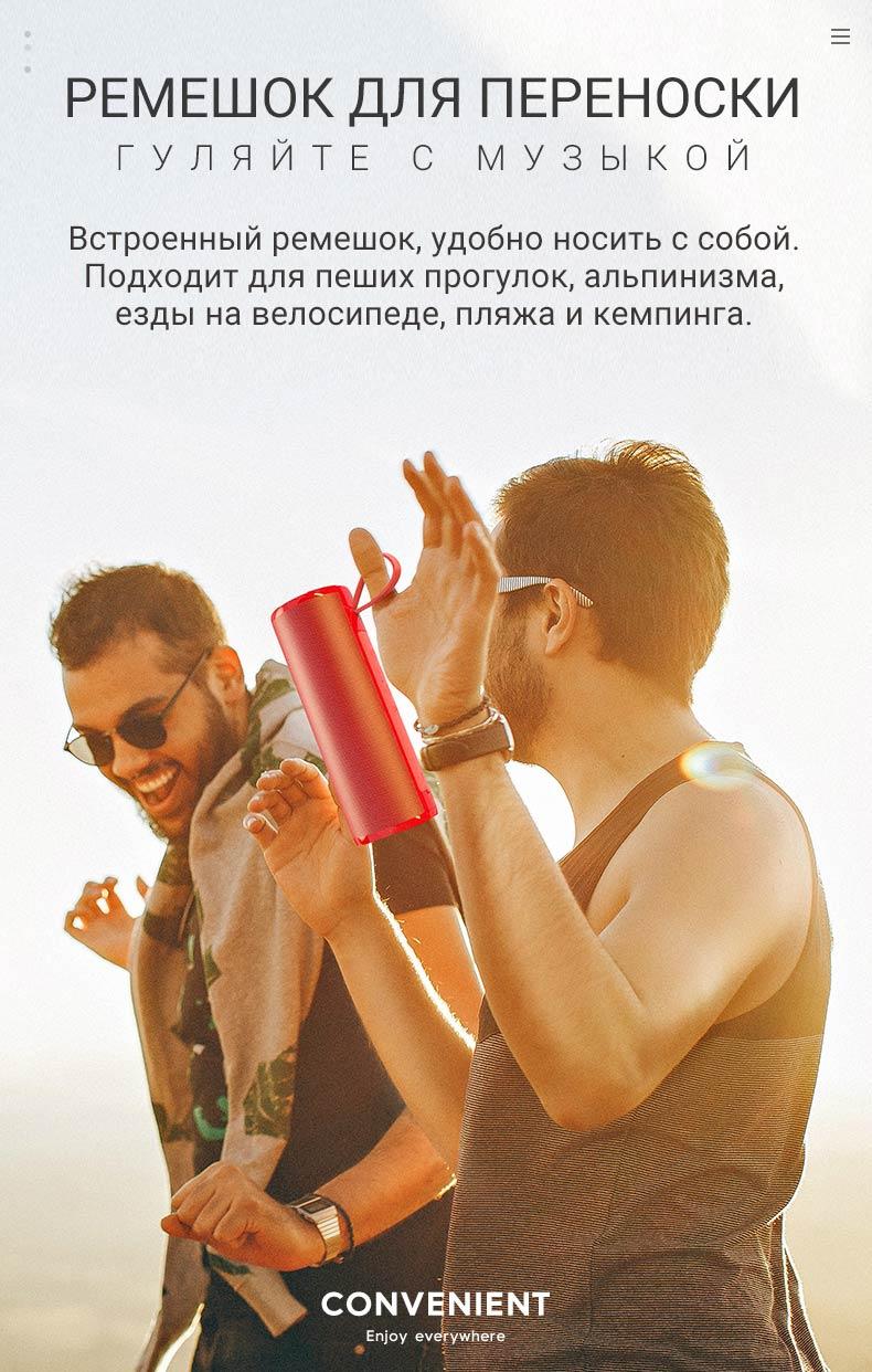 borofone news br1 beyond sportive wireless speaker portable ru