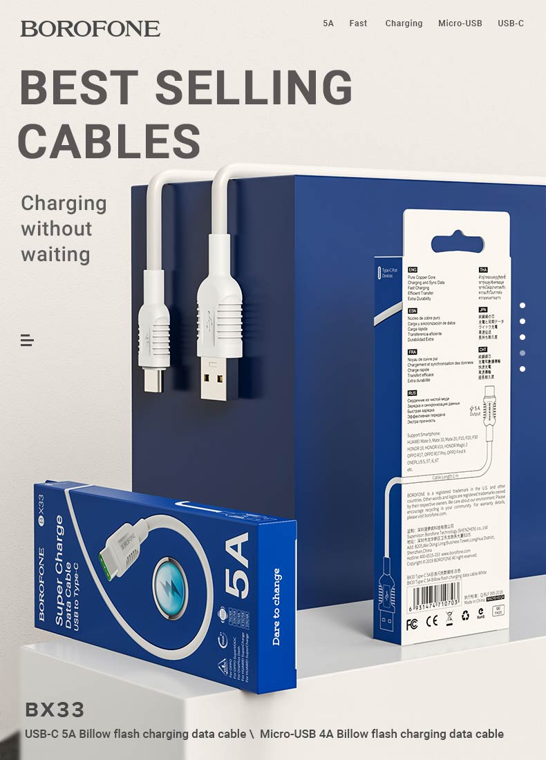borofone news charging cables x series bx33 en