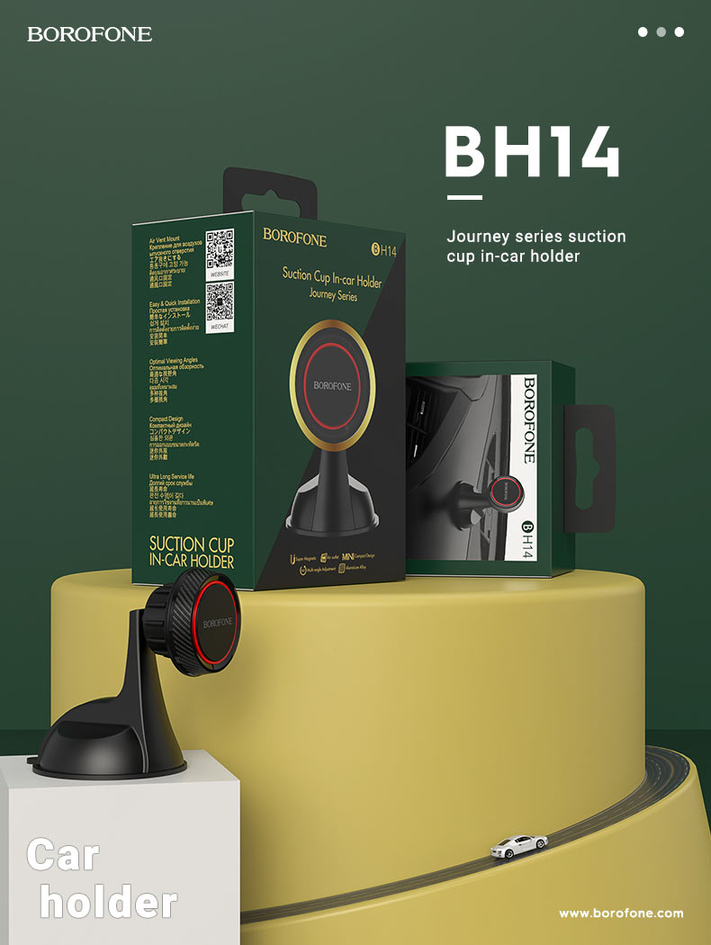 borofone news in car chargers h series bh14 en