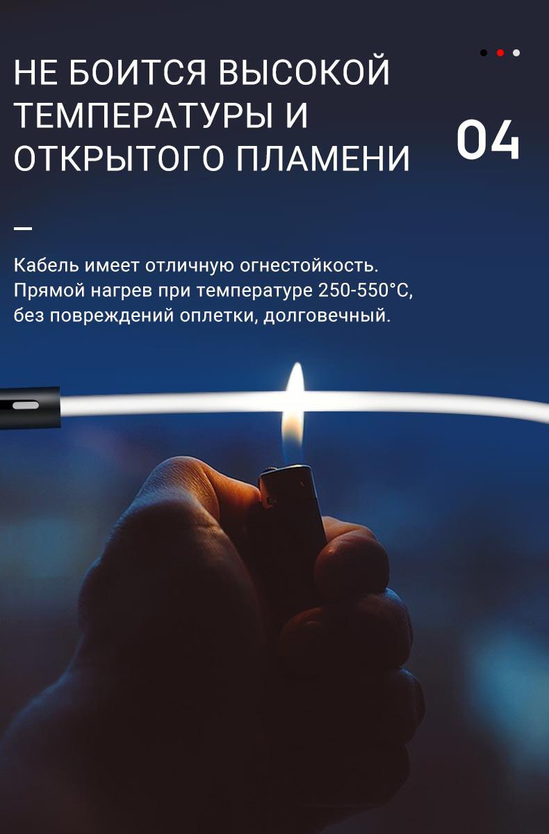 borofone news soft silicone cables hot ru