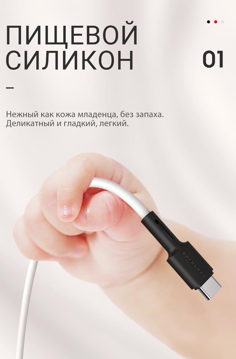 borofone news soft silicone cables material ru