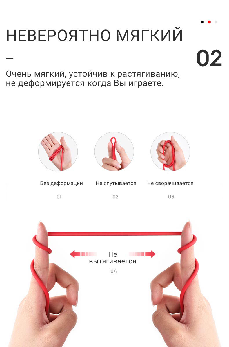 borofone news soft silicone cables wire ru