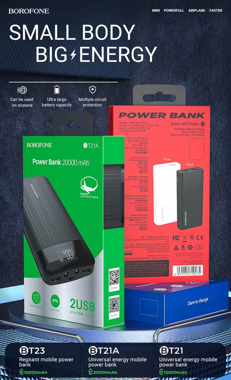 borofone news t series power bank en