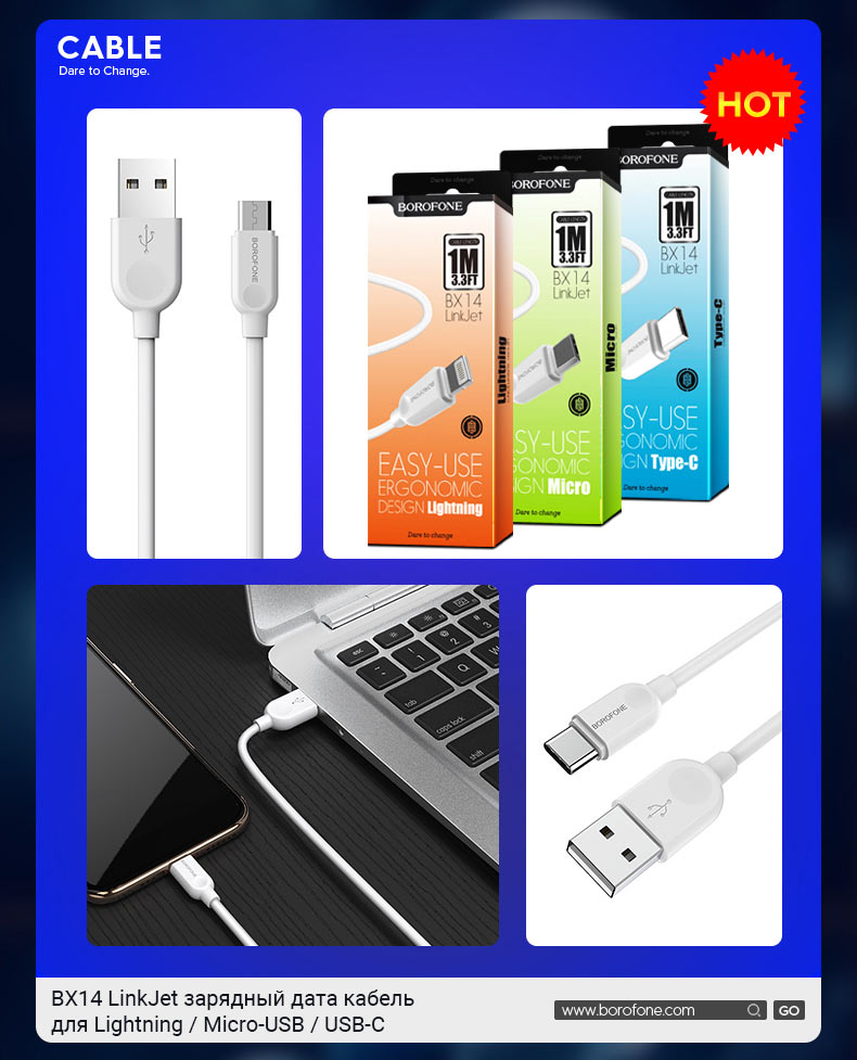 borofone news x series best selling cables bx14 ru