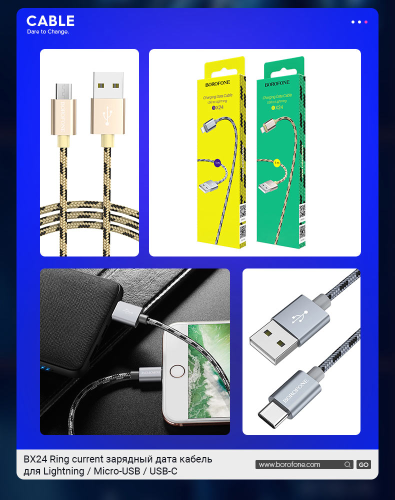 borofone news x series best selling cables bx24 ru