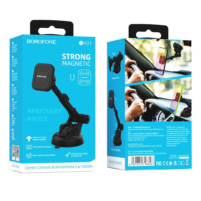 borofone bh21 vanda магнитный автомобильный держатель для центральной консоли упаковка