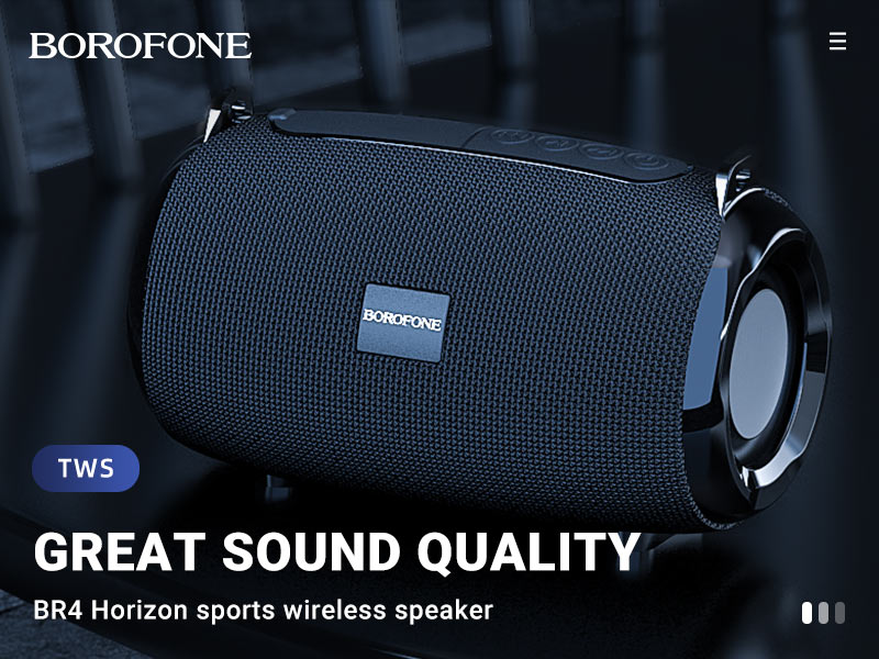 borofone news br4 horizon sports wireless speaker banner en