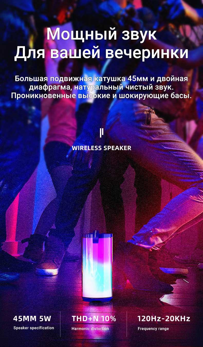 borofone news br5 adventure sports wireless speaker party ru