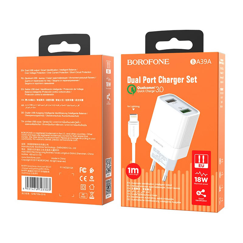 borofone ba39a speedway dual port qc3 charger eu set with lightning cable package