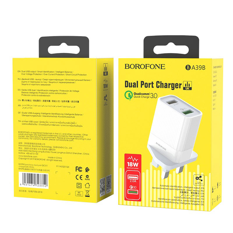 borofone ba39b speedway dual port qc3 charger uk package
