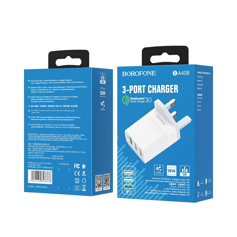 borofone ba40b speedway three port qc30 charger uk package