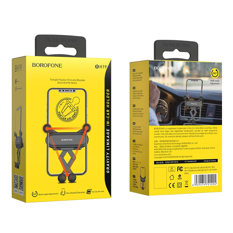 borofone bh19 eddie air outlet gravity in car holder package