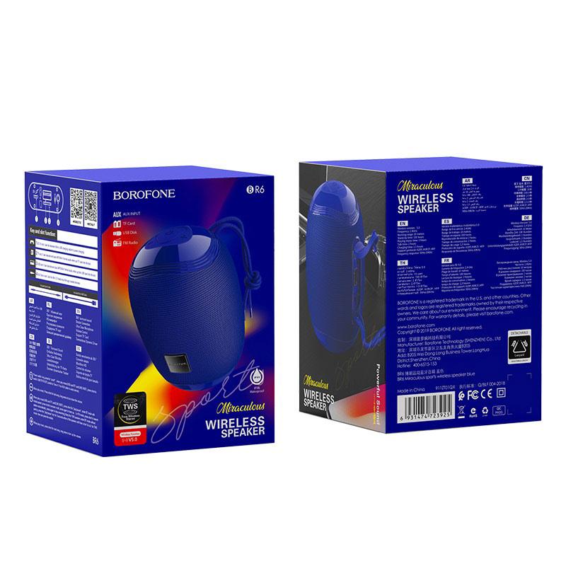 borofone br6 miraculous sports wireless speaker package blue