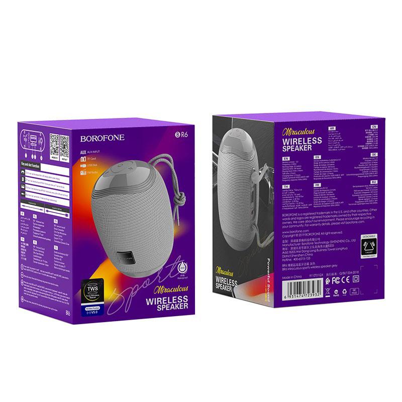 borofone br6 miraculous sports wireless speaker package gray