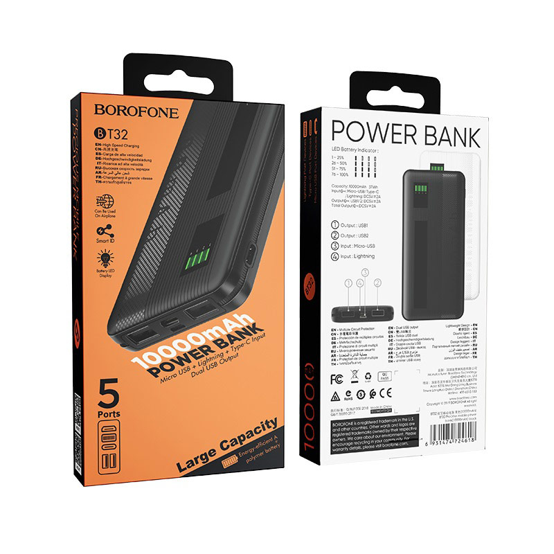borofone bt32 precious mobile power bank 10000mah package black
