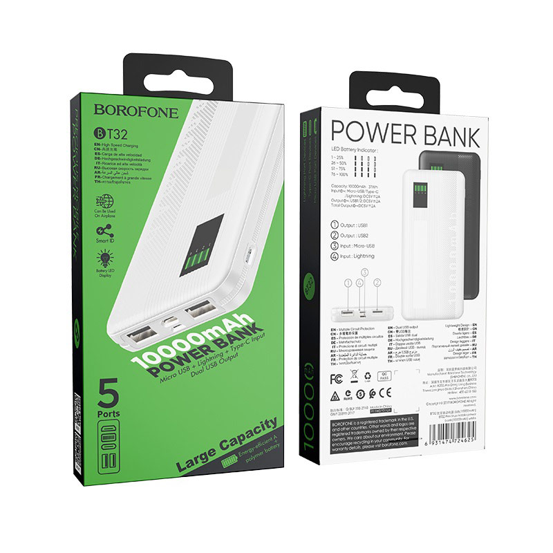 borofone bt32 precious mobile power bank 10000mah package white