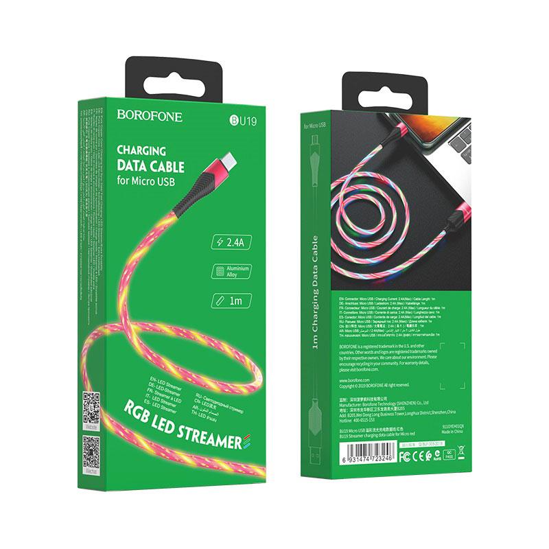 borofone bu19 streamer кабель для зарядки и передачи данных для micro usb упаковка вид спереди сзади красный