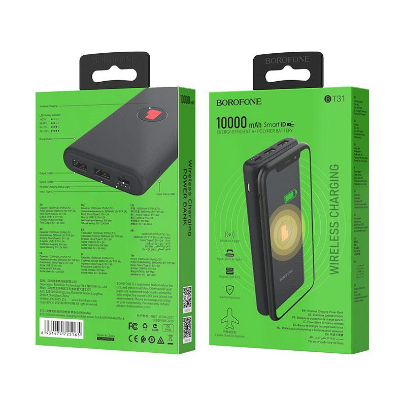 borofone bt31 winner wireless charging mobile power bank 10000mah package front back black
