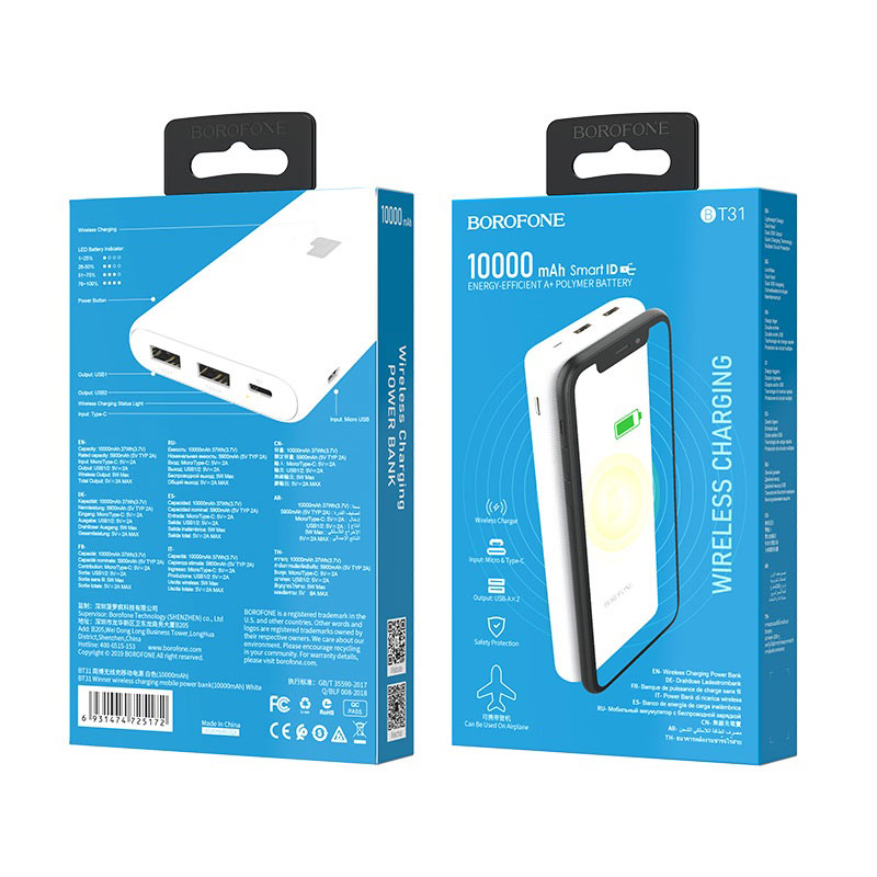 borofone bt31 winner wireless charging mobile power bank 10000mah package front back white