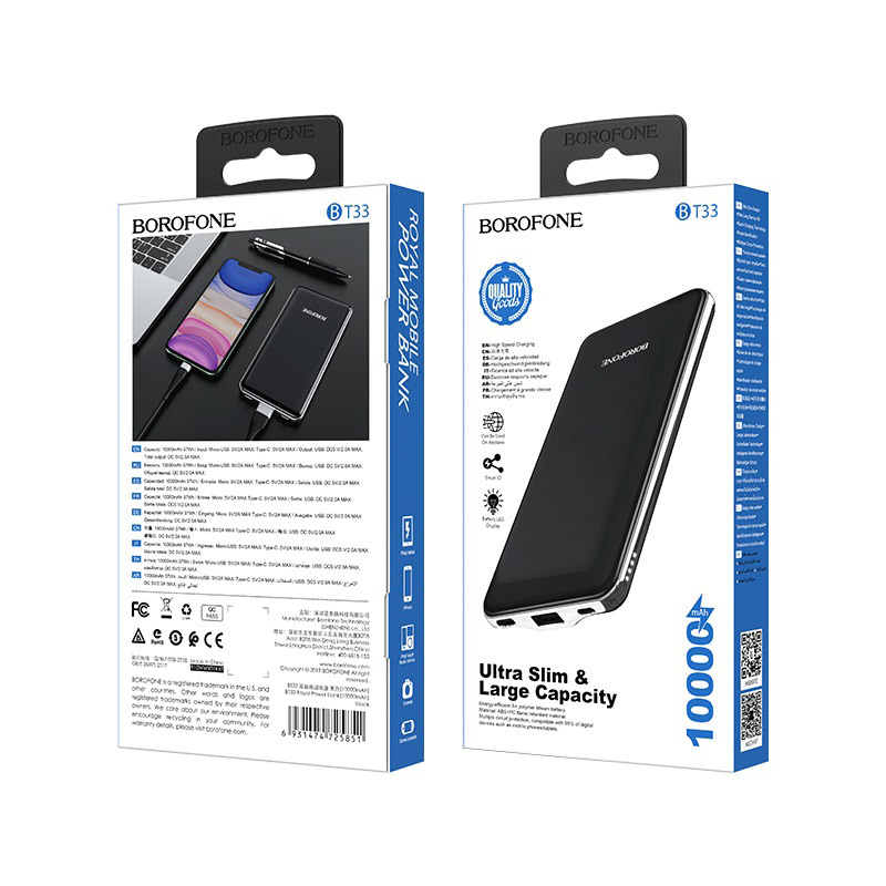 borofone bt33 royal power mobile power bank 10000mah package front back black