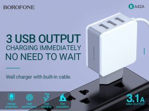 BOROFONE BA42A Joyful three-port wall charger