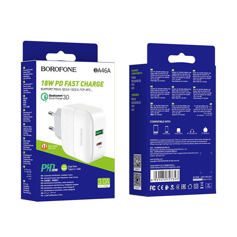 borofone ba46a premium pd qc3 charger eu package white