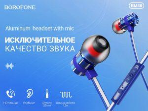 BOROFONE BM48 Acoustic наушники с микрофоном