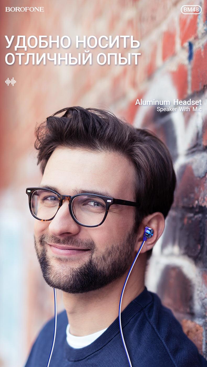 borofone bm48 acoustic wired earphones with mic man ru