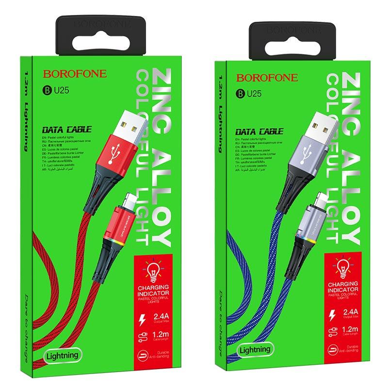 borofone bu25 glory кабель для зарядки и передачи данных для lightning упаковки