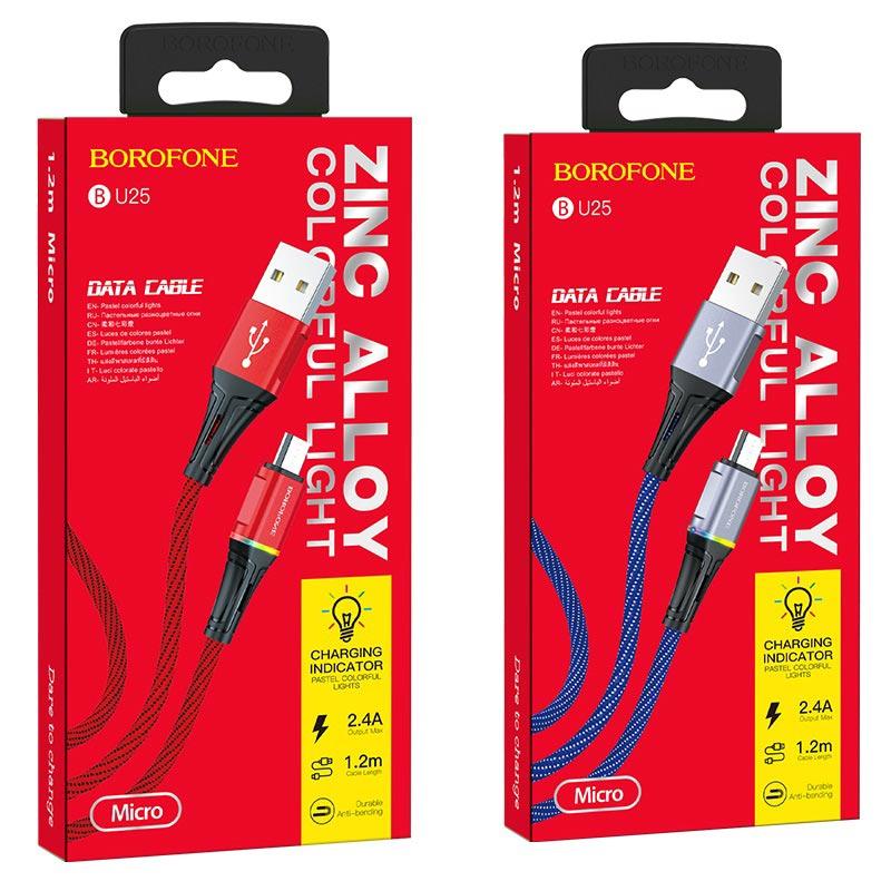 borofone bu25 glory кабель для зарядки и передачи данных для micro usb упаковки