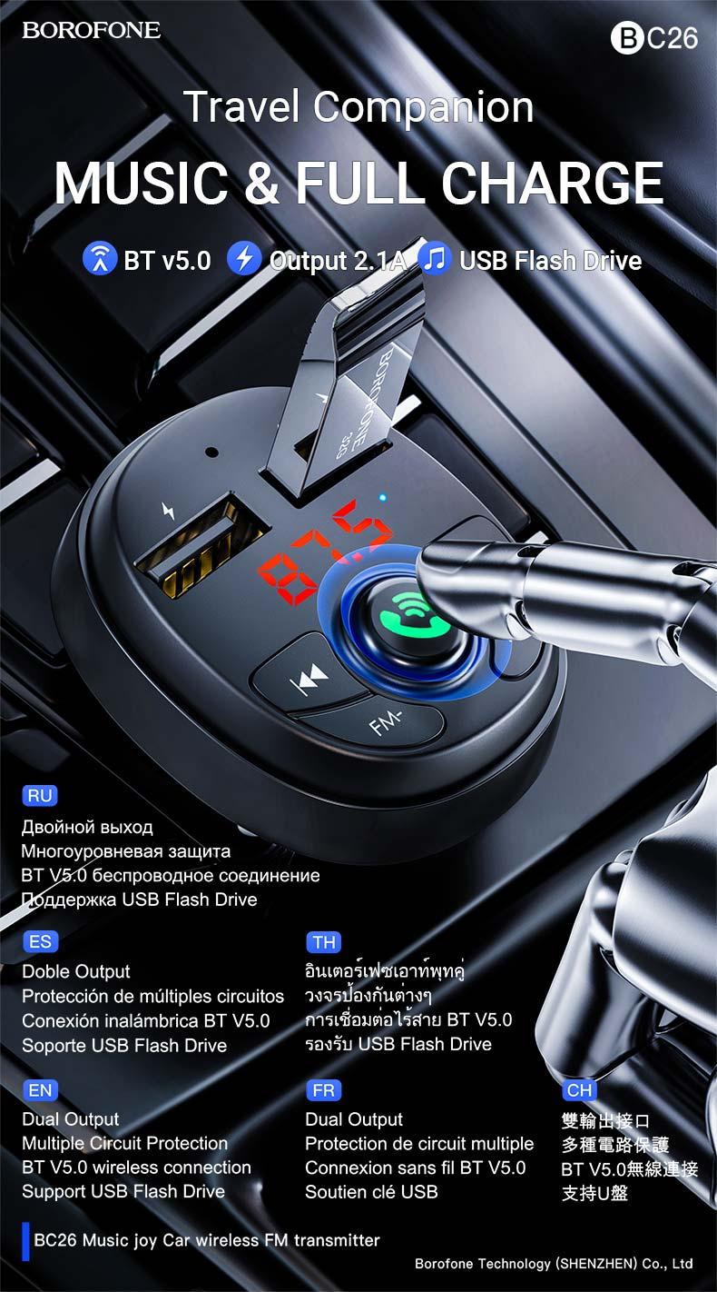 borofone news bc26 music joy car wireless fm transmitter en