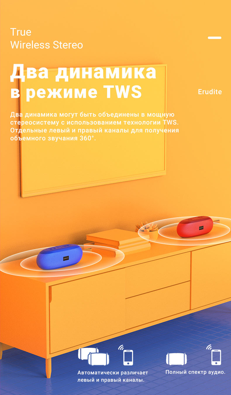 borofone news br9 erudite sports wireless speaker tws ru