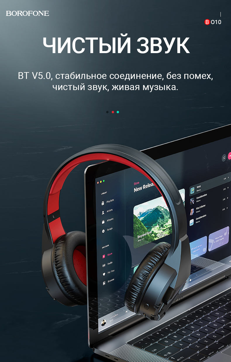 borofone news bo10 precious wireless headphones sound ru