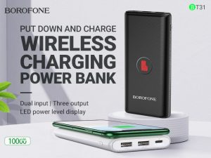 Read more about the article BOROFONE BT31 Winner wireless charging power bank