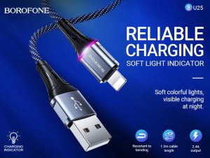 BOROFONE BU25 Glory charging data cable