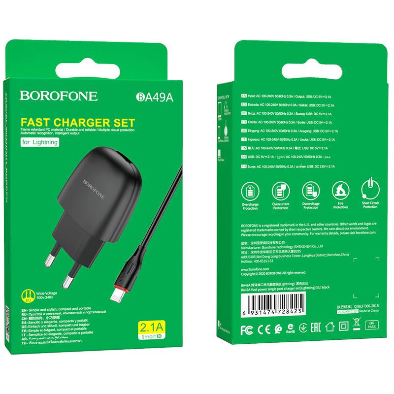 borofone ba49a vast power single port wall charger eu lightning set package black