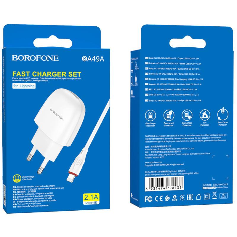 borofone ba49a vast power single port wall charger eu lightning set package white