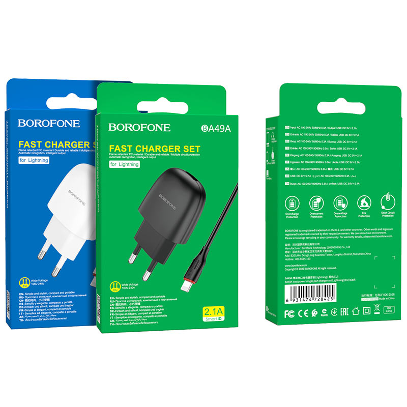 borofone ba49a vast power single port wall charger eu lightning set packages