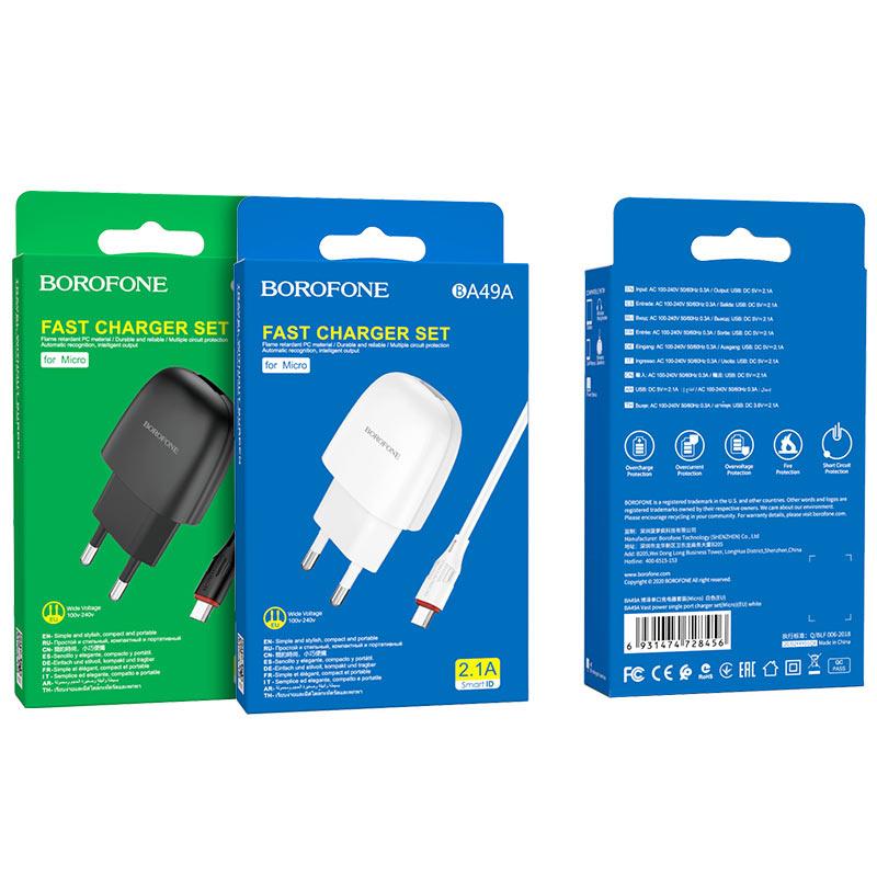 borofone ba49a vast power зарядное устройство с одним портом eu набор micro usb упаковка