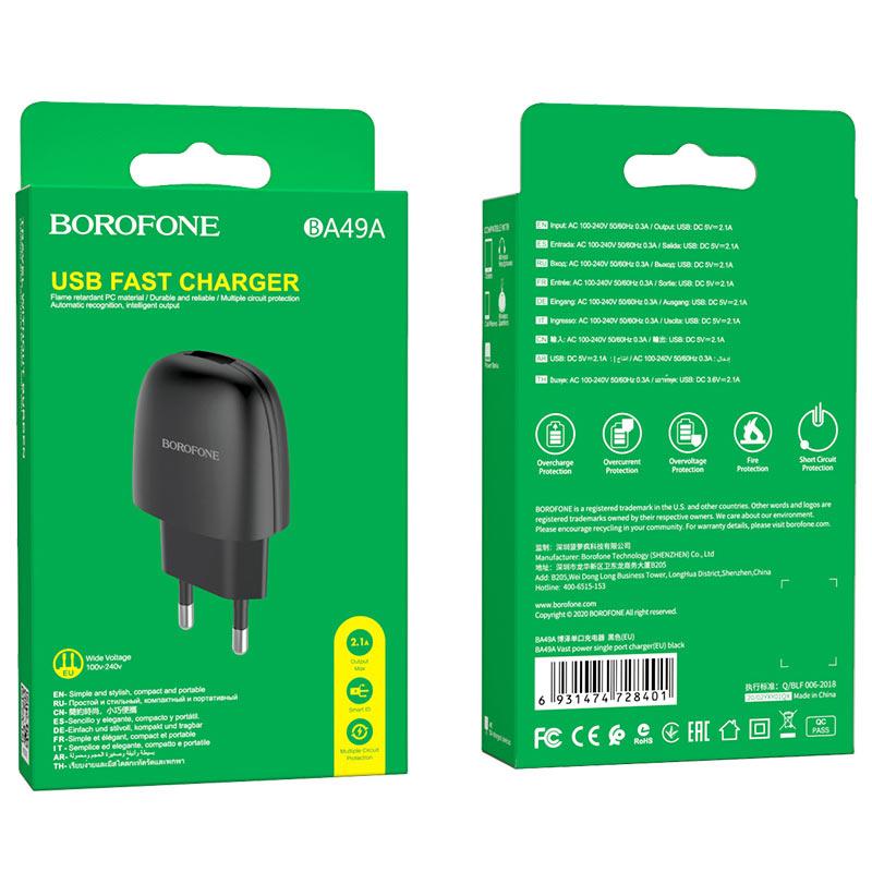 borofone ba49a vast power single port wall charger eu package black
