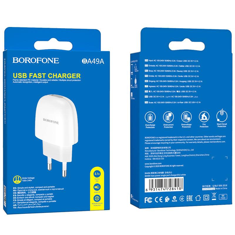 borofone ba49a vast power single port wall charger eu package white