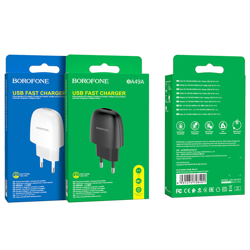 borofone ba49a vast power single port wall charger eu packages