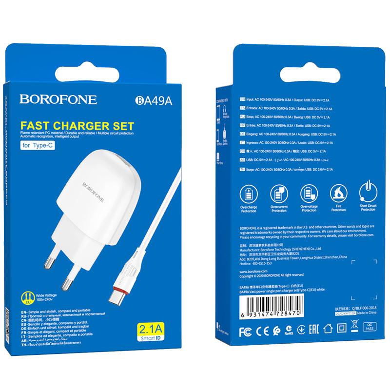borofone ba49a vast power single port wall charger eu usb c set package white