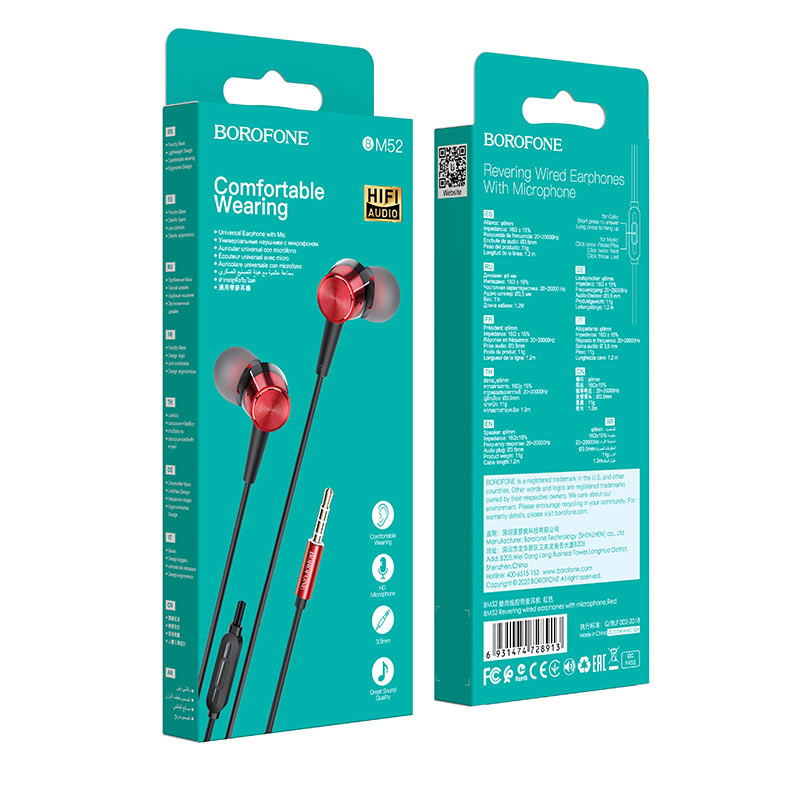 borofone bm52 revering wired earphones with microphone package red