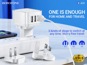 BOROFONE BA51 Easy removable pin charger